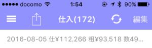 20160806-1
